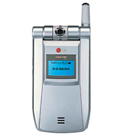 Free LG G8000 handsets
