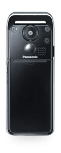 Panasonic X200 ( Click To Enlarge )